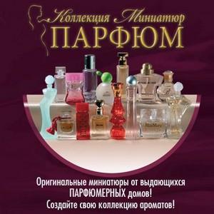 Где вкусно и недорого поесть в Москве